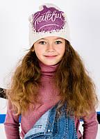 Детская шапка АДОРА для девочек оптом размер 50-52-54