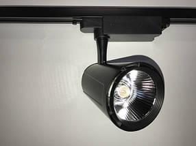 Светодиодный трековый светильник SL 4007L 30W 4000К черный Код.57122