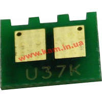 Чип для картриджа HP CLJ 700 M775/ Pro 200 / Canon LBP7100 (Cyan) Static Control (U37-2CHIP-C10)