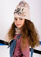 Детская шапка ВИРДЖИНИЯ (набор) для девочек оптом размер 50-52-54, фото 1