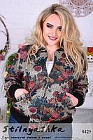 Куртка-бомбер большого размера Цветы гобелен