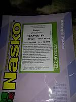 Семена арбуза Варна F1 50 сем