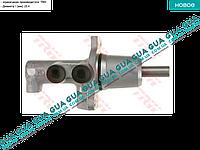 Тормозной цилиндр главный  (25.4 мм ) PML440 Mercedes SPRINTER 2000-2006, VW LT28-55 1996-2006, Mercedes G-CLASS 1997-