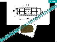 Переходник тормозной трубки Мама10x1.25 на Мама10x1 L-12