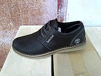 Мужские туфли полуботинки Timberland