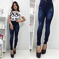 Стильные джинсы (с 42 по 50 размер)