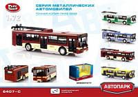 "RUS Модель троллейбус PLAY SMART 6407C ""Автопарк"" метал.инерц.откр.дв.кор.20*5,7*7,7 ш.к./96/"