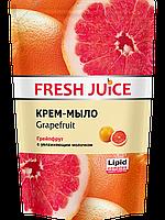 Крем-мыло для рук Fresh Juice Грейпфрут 460 мл.