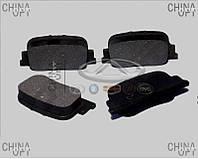 Колодки тормозные задние, дисковые, Geely SL, Polbrake