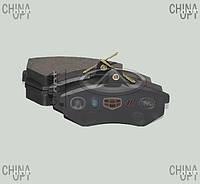 Колодки тормозные передние, с пружинками, Geely CK1F [с 2011г.], Polbrake
