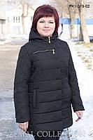 Куртка зимняя женская ПК1-319 (р.44-54), фото 1