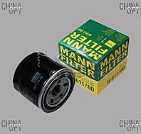 Фильтр масляный (4G63, 4G64, 471Q, Mitsubishi) Chery Tiggo [2.4, -2010г.,AT] SMD360935 Mann [Германия]