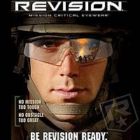 """Защитные тактические очки REVISION """"MILITARY"""""""