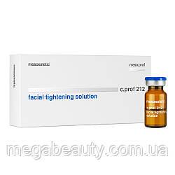 Мезококтейль c.prof 212