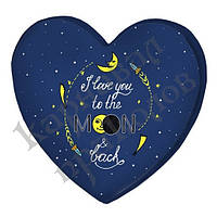Подушка сердце 3D Love U to the Moon WOL013