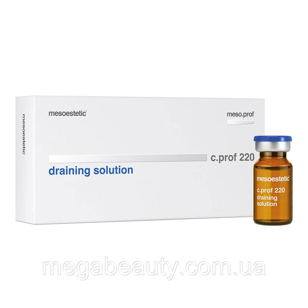 Мезококтейль c.prof 220