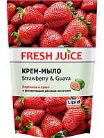 Крем-мыло для рук Fresh Juice Клубника и гуава 460 мл.