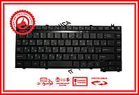 Клавиатура TOSHIBA 1400 A55 M105 A3 Черная