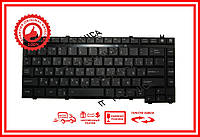 Клавиатура TOSHIBA 100 Tecra A1 A2 A3 Черная