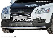 Защита переднего бампера Chevrolet Captiva I 2006-2012 одинарный ус (п.к. V001)