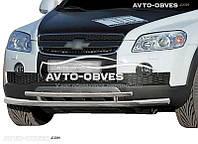 Двойная защита переднего бампера для Chevrolet Captiva I 2006-2012