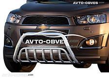 Кенгурятник Chevrolet Captiva II FL 2012-2018 (требуется перенос номерного знака)