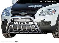 Кенгурятник для Chevrolet Captiva I 2006-2012