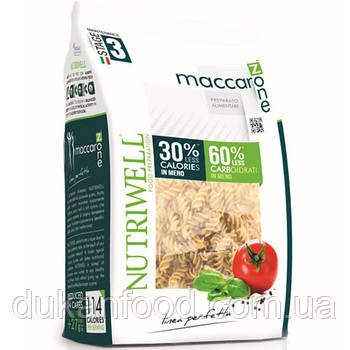 Протеиновые макароны с ПСИЛЛИУМОМ FUSILLI CiaoCarb, 250 г