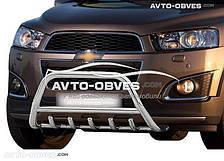 Кенгурятник Chevrolet Captiva I 2012-2018