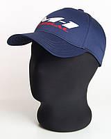 """Синяя бейсболка с бело-красным логотипом """"М-1 Global"""" Baseball Cap"""