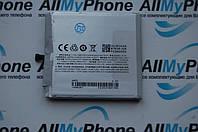 Аккумуляторная батарея для мобильного телефона Meizu MX5 BT51 3150mAh