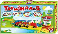 """Конструктор """"Терминал 2 ТехноК"""" 1240"""