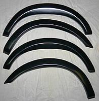 Накладки на арки колес для ВАЗ 2110 - 2112