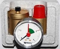 Группа безопасности котла WATTS KSG 30 N до 50 кВт в изоляции