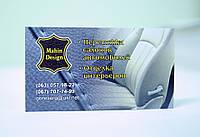 Графический дизайн визиток