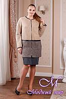Элегантное женское пальто в бежевых оттенках (р. 44-58) арт. 995 Тон 14