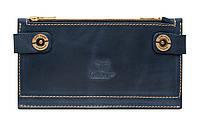 Багатофункціональний гаманець Twin blue вмістить все найнеобхідніше