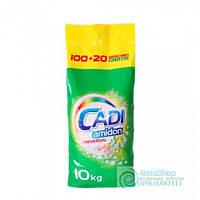 Стиральный порошок Cadi Amidon Universal 10кг (120 стирок)