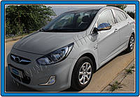 Накладки на зеркала Hyundai Accent Solaris, сталь Carmos