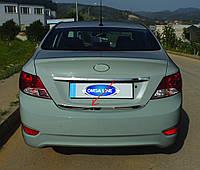 Hyundai Accent Solaris 2011+ гг. Кромка багажника (нерж.) Carmos - турецкая сталь