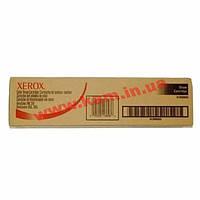 Драм картридж XEROX 700DCP Color (013R00656)