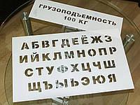 Трафаретный шаблон для лазерной резки