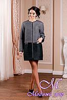 Элегантное женское демисезонное пальто в серых оттенках (р. 44-58) арт. 995 Тон 104.105
