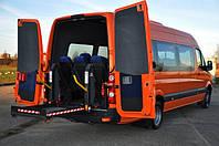 Переоборудование автомобилей для инвалидов