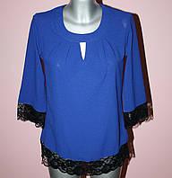 Блузка женская цветная с гипюром