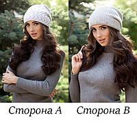 Двхсторонняя шапка Эльзас 4411 белый и светло серый