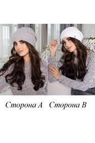 Двхсторонняя шапка Кристэль  4414 светло-серый плюс белый