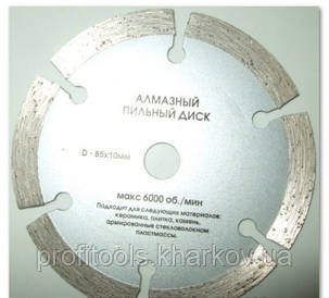 Алмазный сегментный пильный диск по камню для роторайзера