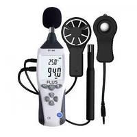 Мультифункциональній прибор (5 в 1) FLUS ET-965