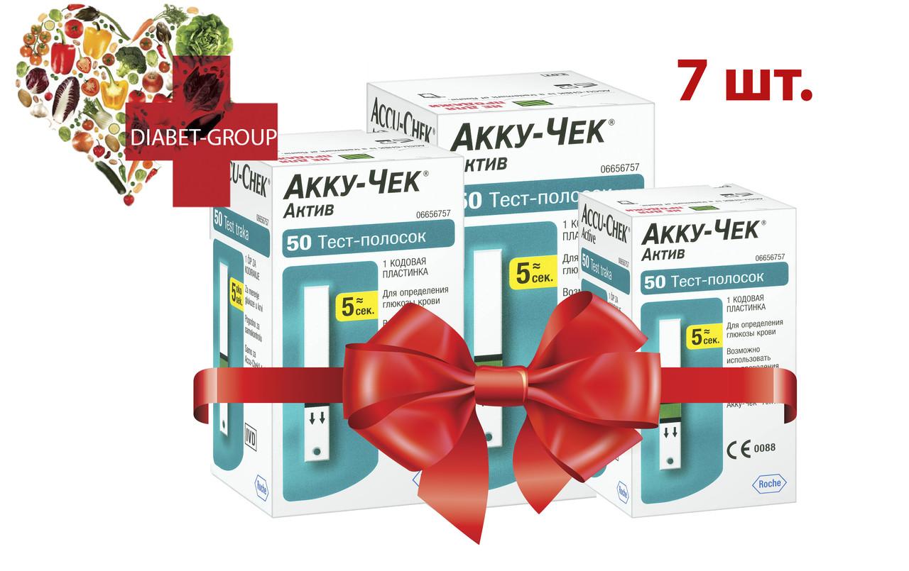 Тест-полоски Акку-Чек Актив 50 штук (Accu-Chek Active) 7 упаковок